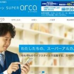 北洋銀行カードローン「スーパーアルカ」でお金を借りる方法