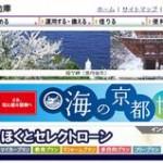 京都北都信用金庫カードローンでお金を借りたい!