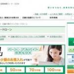 近畿大阪銀行カードローンからお金を借りるなら!