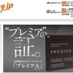 長崎銀行カードローンからお金を借りるなら!