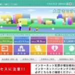 川崎信用金庫カードローンの申し込み借入方法!