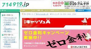 西日本シティ銀行カードローン